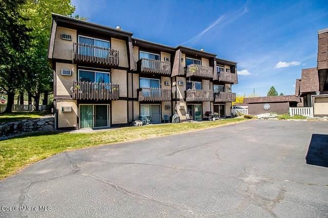 309 S Liberty Lake Rd #4, Liberty Lake, WA 99019 (#21-5817) :: ExSell Realty Group