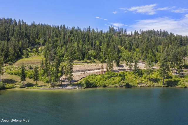 Lot 5 S Millview Ln, Coeur d'Alene, ID 83814 (#21-7023) :: Five Star Real Estate Group