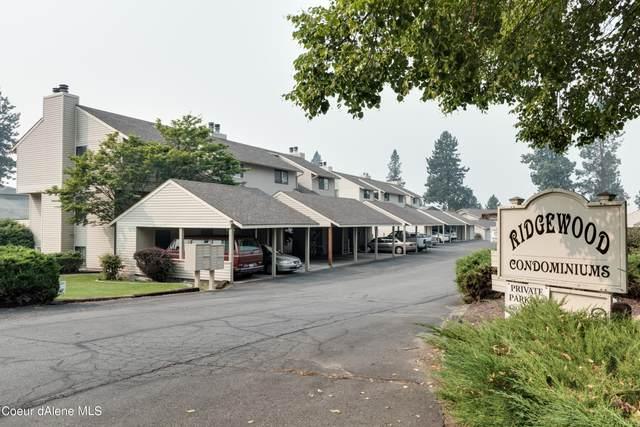 8203 N Ridgewood Dr #2, Hayden, ID 83835 (#21-8507) :: Prime Real Estate Group