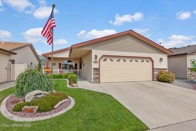 8659 W Rushmore St, Rathdrum, ID 83858 (#21-8694) :: Prime Real Estate Group