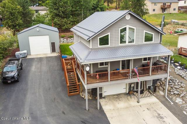 2059 Elm Dr, St. Maries, ID 83861 (#21-8769) :: Prime Real Estate Group