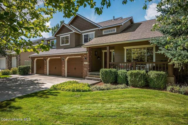 6265 N Courcelles Pkwy, Coeur d'Alene, ID 83815 (#21-9947) :: Amazing Home Network