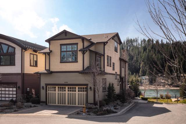 2170 W Bellerive Ln, Coeur d'Alene, ID 83814 (#18-4085) :: Northwest Professional Real Estate
