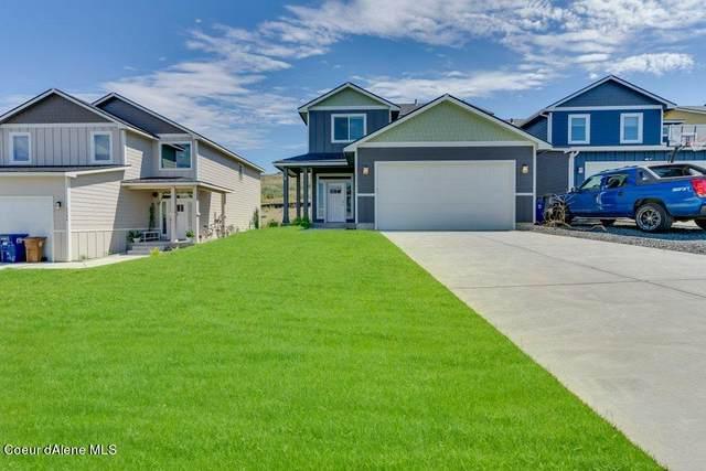 8336 N James Ct, Spokane, WA 99208 (#21-6019) :: Flerchinger Realty Group - Keller Williams Realty Coeur d'Alene