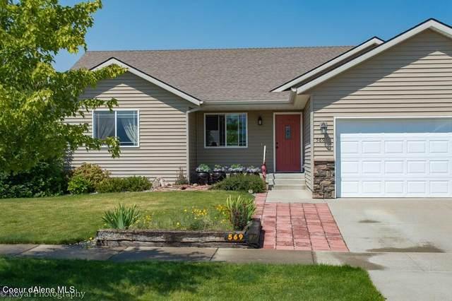 569 W Fisher Ave, Post Falls, ID 83854 (#21-7466) :: Flerchinger Realty Group - Keller Williams Realty Coeur d'Alene