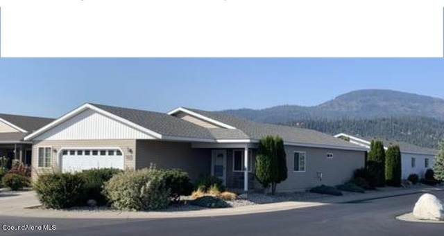 8617 W Yosemite St, Rathdrum, ID 83858 (#21-7553) :: Keller Williams Realty Coeur d' Alene