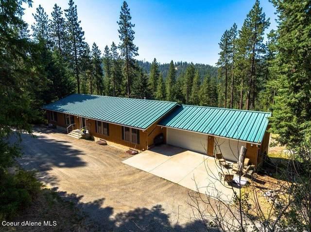 5395 W Cougar Estates Rd, Coeur d'Alene, ID 83814 (#21-5674) :: Team Brown Realty
