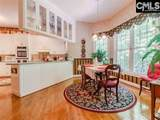 3471 Syrup Mill Road - Photo 12