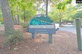 6012 Village Creek Drive - Photo 1