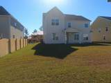547 Pine Knot Road - Photo 12