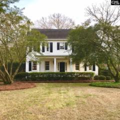 4118 Kilbourne Road, Columbia, SC 29205 (MLS #422673) :: Home Advantage Realty, LLC