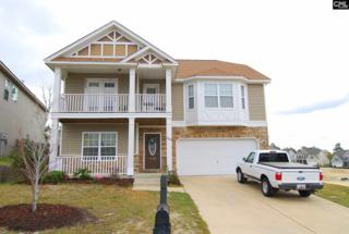 328 Southbrook Dr, Lexington, SC 29073 (MLS #425083) :: Exit Real Estate Consultants