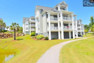 181 Sandlapper Way B, Lexington, SC 29072 (MLS #418597) :: Exit Real Estate Consultants