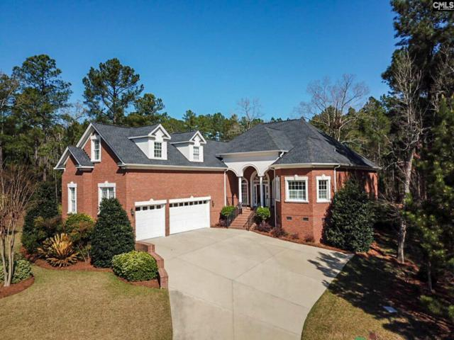 121 Summer Breeze Dr #131, Leesville, SC 29070 (MLS #444028) :: RE/MAX AT THE LAKE