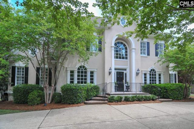 29 Castle Hall Lane, Columbia, SC 29209 (MLS #446683) :: RE/MAX AT THE LAKE