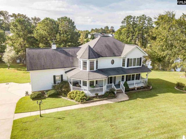 259 Bent Oak Dr, Chapin, SC 29036 (MLS #458614) :: EXIT Real Estate Consultants