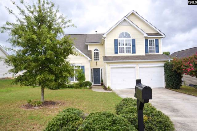 243 Pinebluff Court, West Columbia, SC 29170 (MLS #480269) :: EXIT Real Estate Consultants