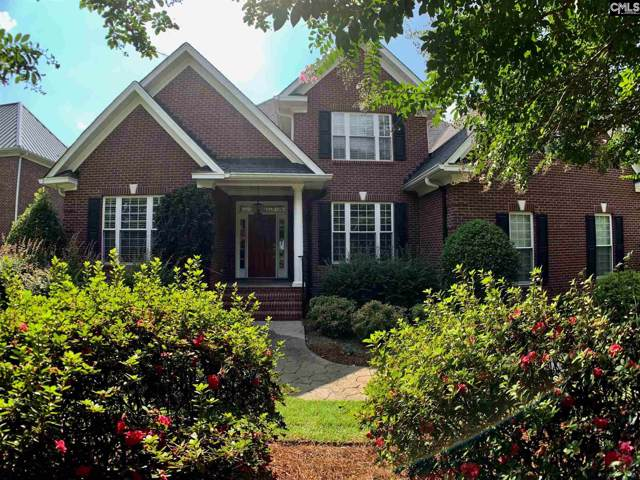 1325 Clearwing Lane, West Columbia, SC 29169 (MLS #480734) :: NextHome Specialists