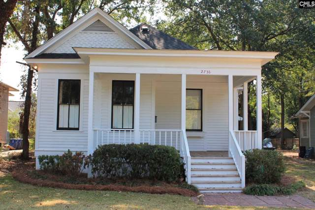2736 Cypress Street, Columbia, SC 29205 (MLS #480962) :: Loveless & Yarborough Real Estate
