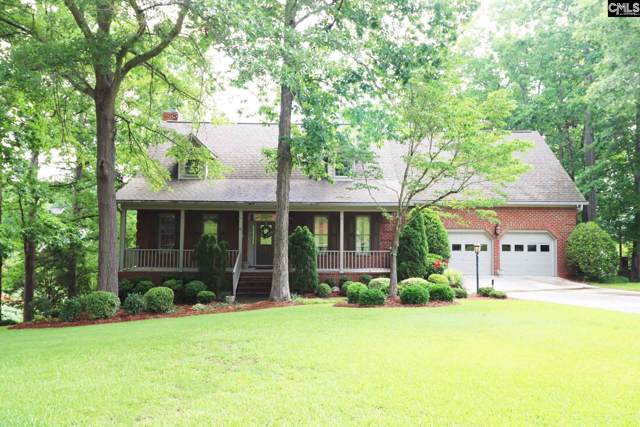 451 Greenetree Lane, Lexington, SC 29072 (MLS #481121) :: EXIT Real Estate Consultants