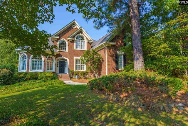 3 Sunset View Court, Columbia, SC 29229 (MLS #481122) :: Loveless & Yarborough Real Estate