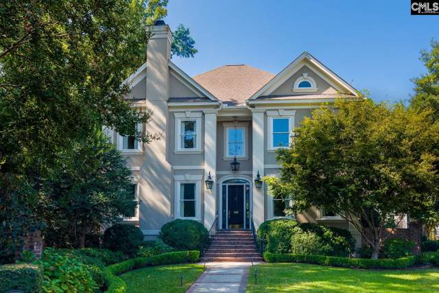 136 Old Mill Circle, Columbia, SC 29206 (MLS #481452) :: Fabulous Aiken Homes