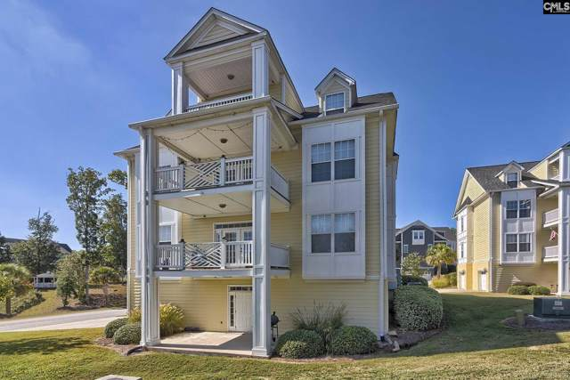 127 Waterway Court 16A, Lexington, SC 29072 (MLS #481923) :: Loveless & Yarborough Real Estate