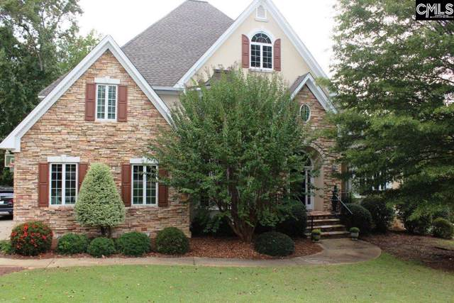 907 Seabrook Court, Lexington, SC 29072 (MLS #481938) :: EXIT Real Estate Consultants