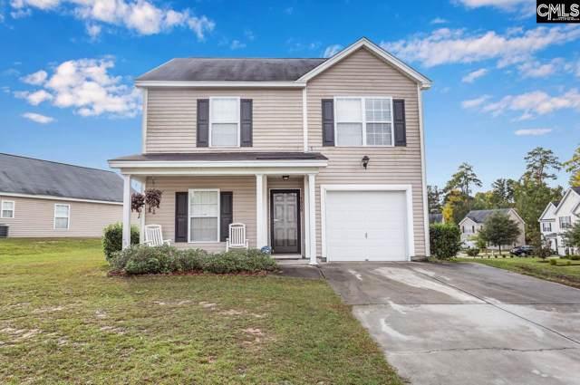 1000 Lake Village Drive, Columbia, SC 29229 (MLS #482250) :: Fabulous Aiken Homes & Lake Murray Premier Properties