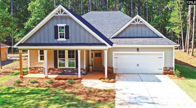 119 Godfrey Drive, McCormick, SC 29835 (MLS #482431) :: EXIT Real Estate Consultants