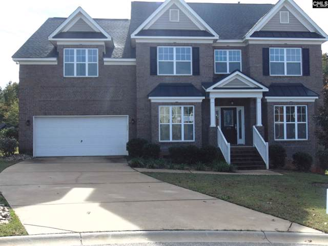 275 Grandflora Lane, Columbia, SC 29212 (MLS #483236) :: EXIT Real Estate Consultants