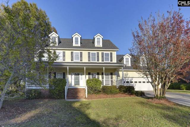 216 Clearview Drive, Columbia, SC 29212 (MLS #483247) :: EXIT Real Estate Consultants