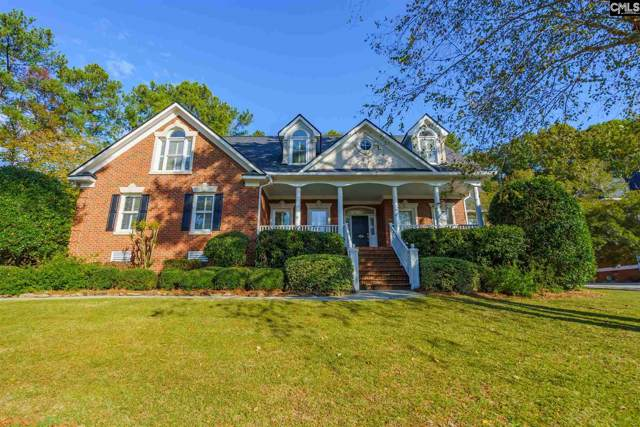 129 Land Stone Circle, Irmo, SC 29063 (MLS #483307) :: EXIT Real Estate Consultants