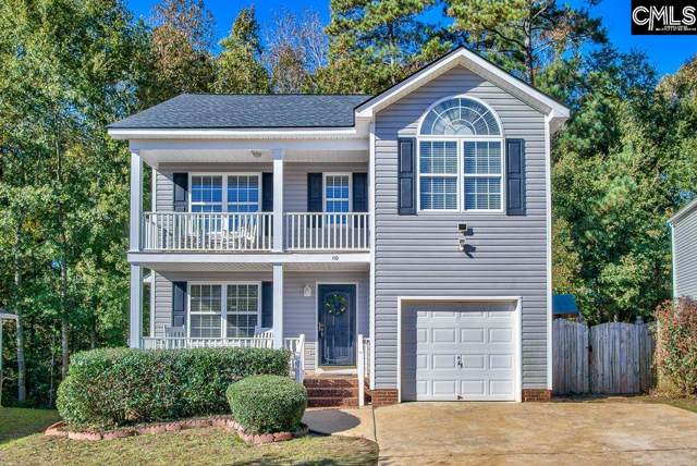 110 Kwanzan Drive, Lexington, SC 29072 (MLS #483534) :: EXIT Real Estate Consultants