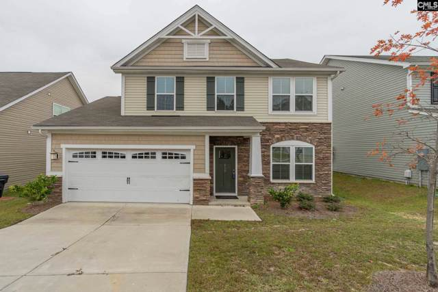658 Twisted Oak Court, Lexington, SC 29073 (MLS #483691) :: EXIT Real Estate Consultants