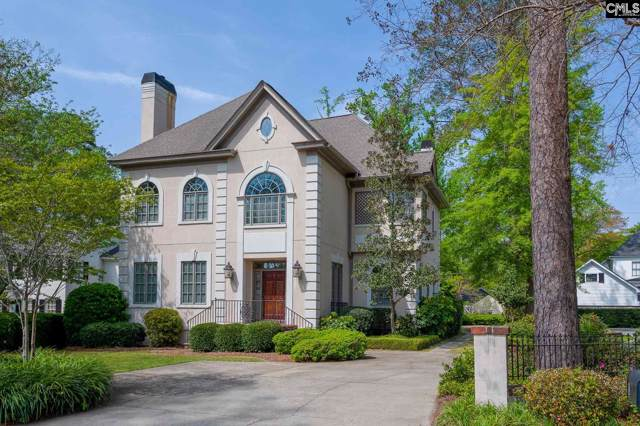 3 Heathwood Circle, Columbia, SC 29205 (MLS #483837) :: EXIT Real Estate Consultants