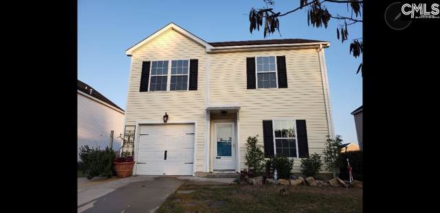 120 Wigmore Lane, Lexington, SC 29072 (MLS #483859) :: EXIT Real Estate Consultants