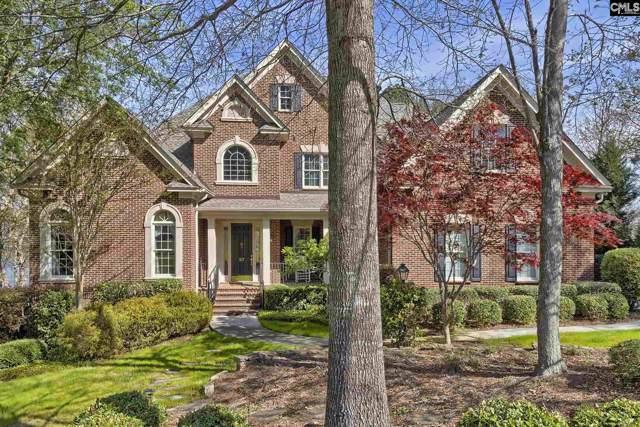 57 Shoreline Drive, Columbia, SC 29229 (MLS #484201) :: Home Advantage Realty, LLC