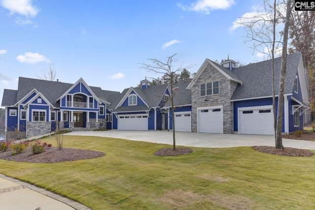 110 Spinnaker Pointe, Leesville, SC 29070 (MLS #484469) :: EXIT Real Estate Consultants