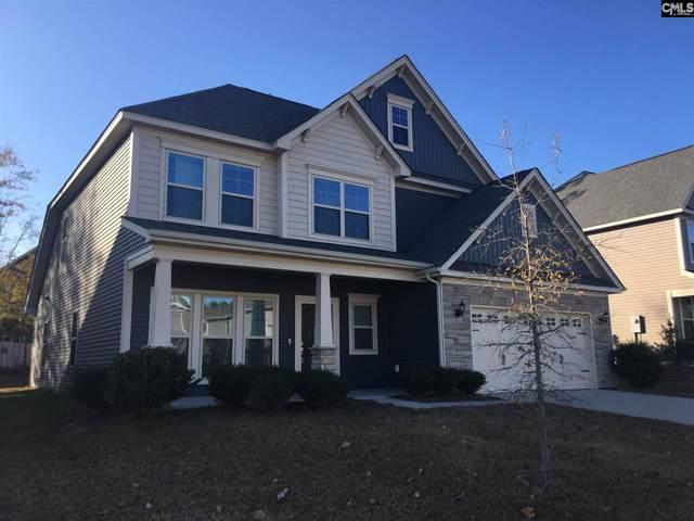 152 Eldon Drive, Cayce, SC 29033 (MLS #484710) :: EXIT Real Estate Consultants