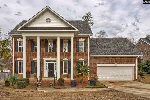 148 Ridgemont Drive, Columbia, SC 29212 (MLS #484916) :: Fabulous Aiken Homes & Lake Murray Premier Properties