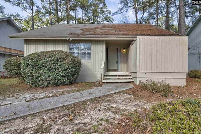 2 Shadow Creek Court, Columbia, SC 29209 (MLS #485028) :: EXIT Real Estate Consultants