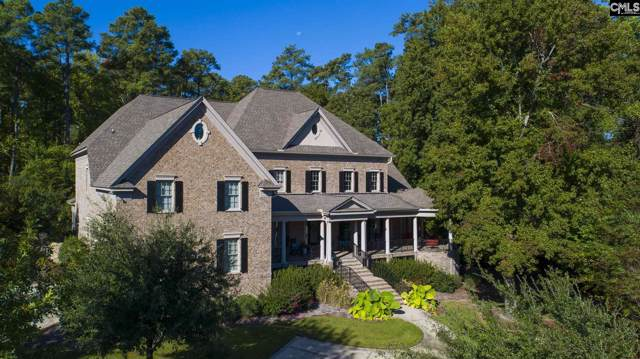 12 Ashworth Lane, Columbia, SC 29206 (MLS #485798) :: Home Advantage Realty, LLC