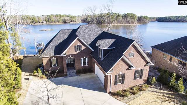 124 Spinnaker Pointe, Leesville, SC 29070 (MLS #486246) :: EXIT Real Estate Consultants