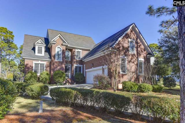 22 Mallet Hill Road, Columbia, SC 29223 (MLS #486430) :: NextHome Specialists