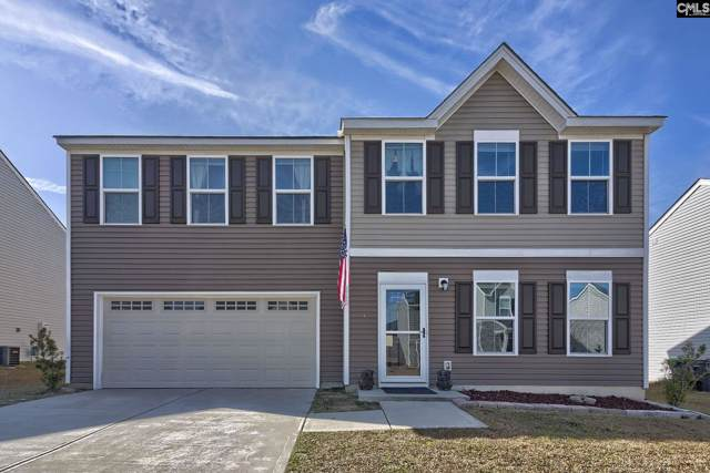 662 Sequoia Drive, Lexington, SC 29073 (MLS #486962) :: EXIT Real Estate Consultants