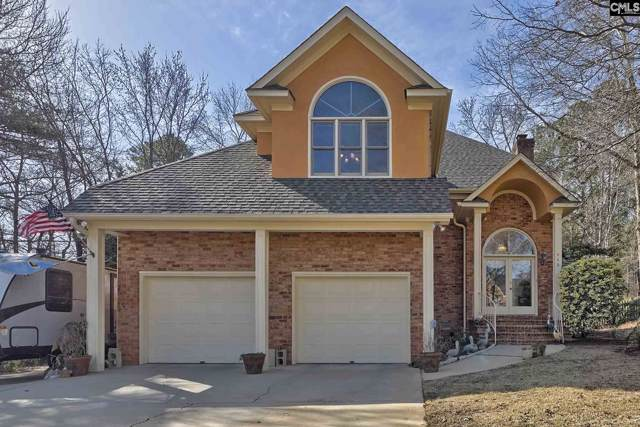 466 Greenetree Lane, Lexington, SC 29072 (MLS #487420) :: EXIT Real Estate Consultants