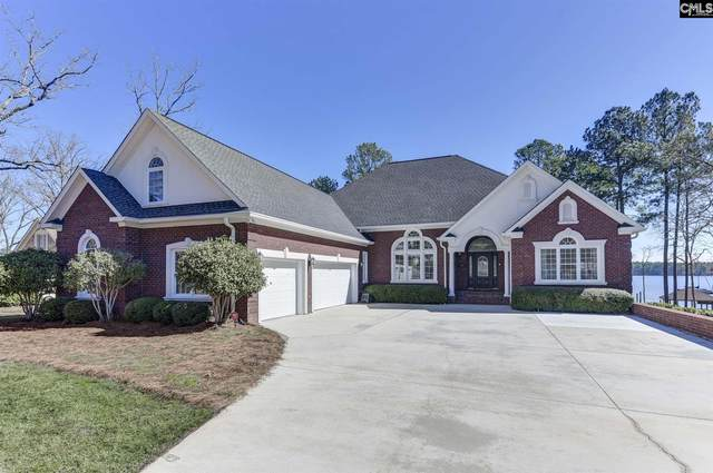 108 Harvest Moon Drive, Leesville, SC 29070 (MLS #488644) :: The Neighborhood Company at Keller Williams Palmetto