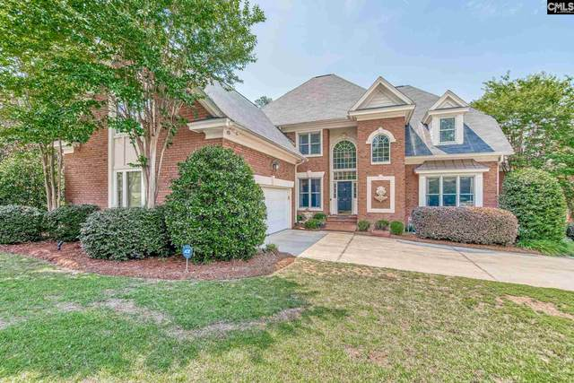 417 Alexander Circle, Columbia, SC 29206 (MLS #497107) :: EXIT Real Estate Consultants