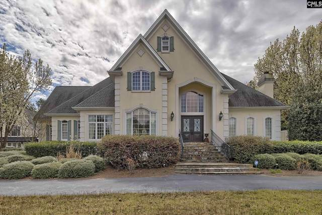 651 South Gate Drive, Camden, SC 29020 (MLS #497132) :: Gaymon Realty Group